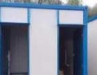 法利莱专业定制各种异型箱 住人集装箱活动房