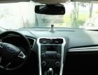 福特蒙迪欧2013款 蒙迪欧 1.5T 自动 GTDi180 时