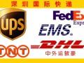 深圳国贸附近国际快递 DHL快递公司电话 联邦快递上门取件