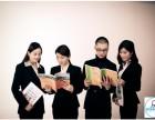 专业韩语 初级培训班