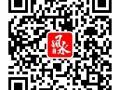 武汉风水大师平台 武汉专业风水大师看风水起名算命择日平台