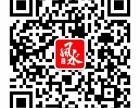 风水大师推广平台职业风水大师信息平台