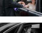 淮安婚礼跟拍 高端婚礼摄影