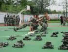 北京中学生夏令营如何收费?
