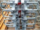 FD型伸縮縫