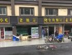 湖里沙县小吃快餐店转让(个人)老店顾客多