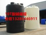 10000升塑料桶价格10吨减水剂储罐10T搅拌PE水箱