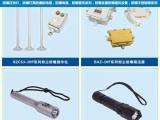 防爆不锈钢电箱商家|防爆防腐磁力起动器工