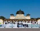 2019年北京保利拍卖公司征集电话