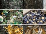 南京电子库存回收 南京电子厂拆除回收