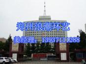 石材雕塑厂家_郑州哪里买得到石材雕塑
