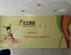 德州弘美墙绘公司,社区文化墙美丽乡村学校,餐厅墙绘