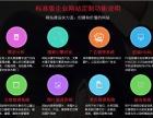 重庆精美企业网站建设 网站制作 网站开发 做网站 原创设计