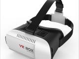 【厂家直销】VR box手机3D眼镜虚拟现实头盔VR BOX小宅