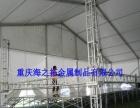 重庆舞台桁架生产厂家