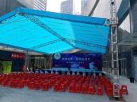 禅城租赁铝架帐篷3 3帐篷舞台搭建音响灯光会议桌椅吧台沙发