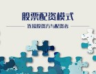杭州股票配資多少倍杠桿合適