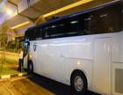 客车)南通到茂名)大巴汽车(发车时间表)几个小时到+票价多少