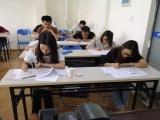 西安考研文学专业一对一面授班
