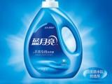 3KG蓝月亮洗衣液生产厂家大量货源