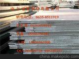 德阳nm400耐磨板提货价格