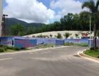 儋州白马井房地产围挡广告,招牌广告 发光字广告制作安装