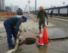 宝山区呼兰路马桶 高压清洗管道抽化粪池下水道疏通厕所下水道疏