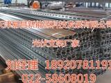 天津光伏支架型钢厂家
