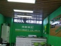 昌平县城摊位柜台生意转让