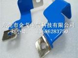 端头接线环氧树脂涂层铜排 电容连接喷塑铜排