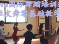 Diva国际舞蹈培训中心寒假肚皮舞零基础教学