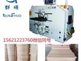 数控榫头机双端数控榫头机木工自动榫卯机生产效率高群硕木工机械