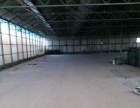 兰花物流园附近仓库、厂房出租400-2000平米、可分租
