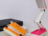 雅信3316折叠充电式LED台灯 创意学习卧室学生护眼台灯批发