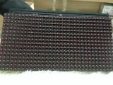 LED显示屏(批发商集采)户外P10单红单元板