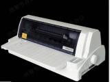 兰州打印机换硒鼓打印机加粉打印机维修