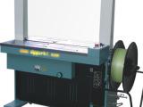 全自动打包机制造丨捆包机直销丨全自动打包机批发、厂家直销