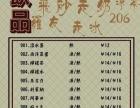 香港叮叮茶餐厅技术培训