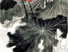 美国纽约苏富比拍卖征集名人字画