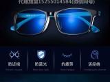 爱大爱手机眼镜怎么代理,产品价格