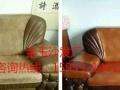 温州家具沙发翻新贴膜维修哪家好?找金玉家具