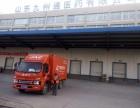 济南市内同城货运配送司机 (可带车)