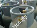 乌鲁木齐液化气配送