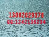 超薄3.2毫米钢化玻璃价格 3.2钢化玻璃毫米多少钱一平方米