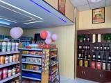 客家福连锁便利店生鲜超市加盟