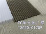 茶色阳光板 双层茶色阳光板 四层茶色阳光板 厂家批发价格