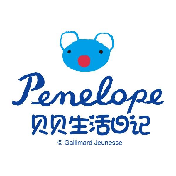 贝贝中文logo.jpg