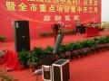 苏州锦辉彩虹机 礼炮机出租 彩带机租赁