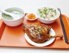 上海黄山菜饭骨头汤 黄山菜饭骨头汤加盟