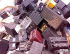 青岛专业旧电瓶回收 专业废旧电瓶回收
